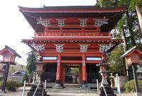 榎原神社の写真・動画_image_55625