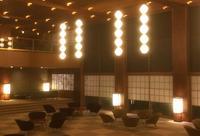 The Okura Tokyoの写真・動画_image_130723