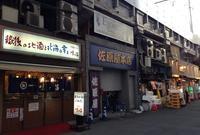 御徒町駅の写真・動画_image_23621