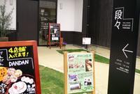 竹田駅の写真・動画_image_38103