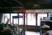 末広堂の写真・動画_image_62170