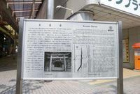 七つ辻の写真・動画_image_77509