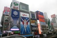 グリコの電飾看板の写真・動画_image_128751
