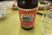 長浜浪漫ビールの写真・動画_image_177832