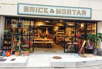BRICK & MORTAR (ブリック&モルタル) 中目黒本店 の写真・動画_image_209460