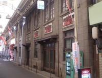 小林新聞舗本店の写真・動画_image_134874