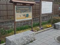 草津宿 京方見附 (黒門)址の写真・動画_image_915619