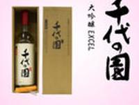 千代の園酒造資料館の写真・動画_image_41472
