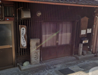 草津宿本陣田中九蔵家址の写真・動画_image_915644