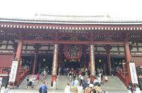 浅草寺の写真・動画_image_330984