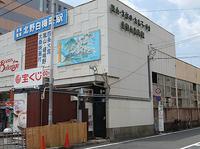 北野白梅町駅の写真・動画_image_65791