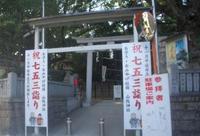 山坂神社の写真・動画_image_137466