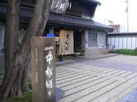 (株)しら井の写真・動画_image_142653