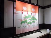 七尾市中心市街地観光交流センター「花嫁のれん館」「寄合い処みそぎ」の写真・動画_image_180367