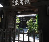 善光寺安乗院の写真・動画_image_29089