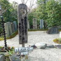 元興寺の写真・動画_image_335925