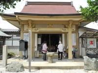 徳正寺の写真・動画_image_25818