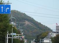 北野白梅町駅の写真・動画_image_66005