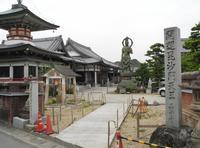 正法寺の写真・動画_image_131453