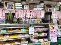 岡重肉店の写真・動画_image_148996