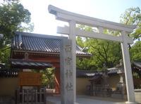 西宮神社(西宮の戎さん)の写真・動画_image_200598