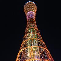 神戸ポートタワーの写真・動画_image_209572