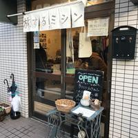 旅するミシン店の写真・動画_image_212718