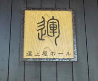 本町の写真・動画_image_134414