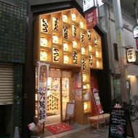 天満天神MAIDO屋の写真・動画_image_136979