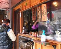 鎌倉中央食品市場の写真・動画_image_37515