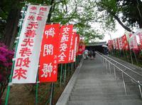 元善光寺の写真・動画_image_30043