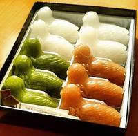 三宅八幡宮の写真・動画_image_86225