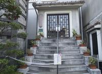 鳥取民藝美術館の写真・動画_image_128093