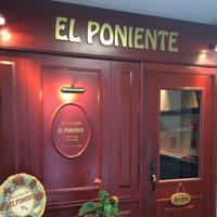 EL PONIENTEの写真・動画_image_139559