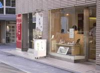 よーじや三条店の写真・動画_image_174142
