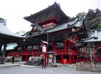 静岡浅間神社の写真・動画_image_544905
