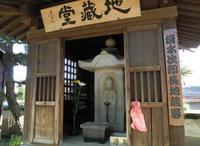 光照寺の写真・動画_image_25805