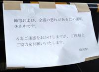 江ノ島電鉄(株) 鉄道部藤沢駅の写真・動画_image_37092