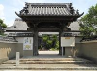 徳正寺の写真・動画_image_131443