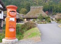 美山町観光協会の写真・動画_image_169836