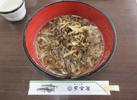 観光会館 安富屋 レストランの写真・動画_image_551382