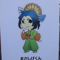 千早赤阪村の写真・動画_image_177353