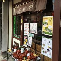 (有)喜光堂の写真・動画_image_136724
