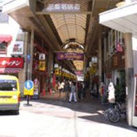 三条名店街商店街振興組合の写真・動画_image_174143