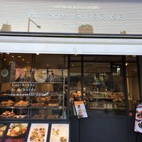 [閉店]カフェ ゴントラン シェリエ 東京 (GONTRAN CHERRIER TOKYO)の写真・動画_image_214770