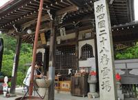 永寿寺の写真・動画_image_25829