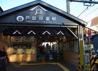 戸越銀座駅の写真・動画_image_208354