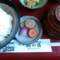 鶴の湯温泉の写真・動画_image_73794