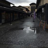 津軽藩ねぷた村の写真・動画_image_209629