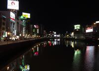 福博であい橋の写真・動画_image_30543